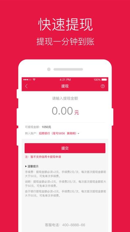 牛牛彩票——足彩双色球投注神器 screenshot-3