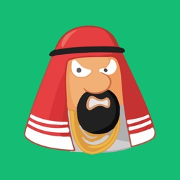 Arabian Vibe Funny Sticker App