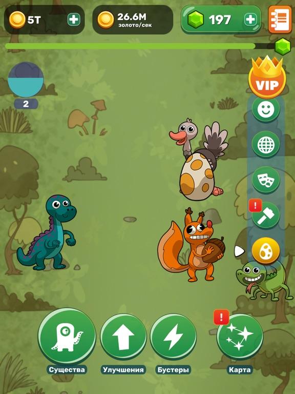 Homo Evolution screenshot 13