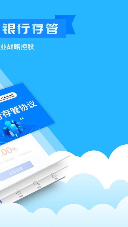 云端理财(旗舰版)-银行理财金融投资神器