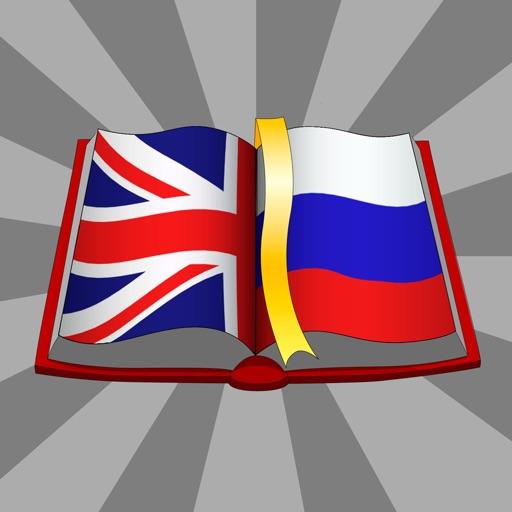 Dict EN-RU англо-русский словарь для iPad