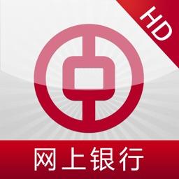 中国银行网上银行