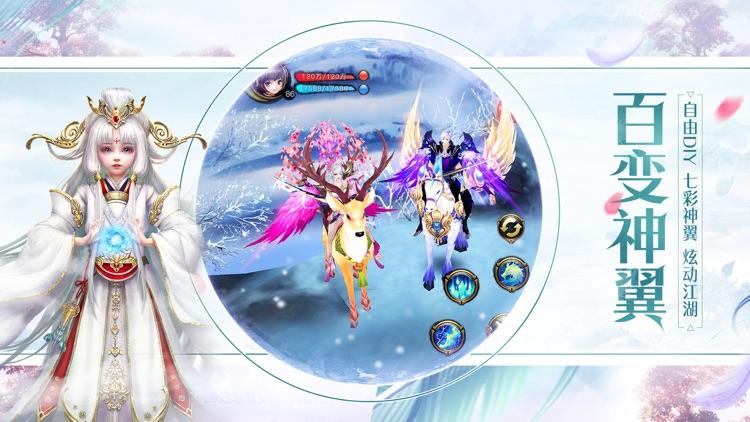 天龙3D-荣耀之翼 王者归来