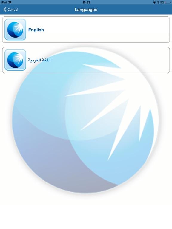 ADIB Egypt Token-ipad-2