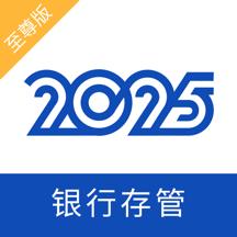 2025理财-p2p理财软件
