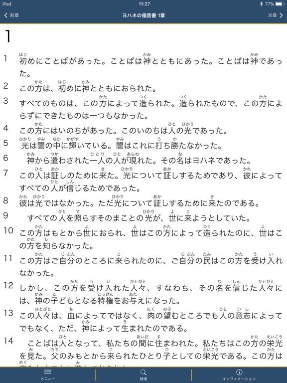 https://is3-ssl.mzstatic.com/image/thumb/Purple118/v4/83/6e/1f/836e1f09-4916-acf9-9f98-c5feea42c85f/source/576x768bb.jpg