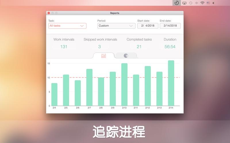 Be Focused Pro 1.7.5 Mac 破解版 – 工作和学习的计时器-麦氪派(WaitsUn.com | 爱情守望者)