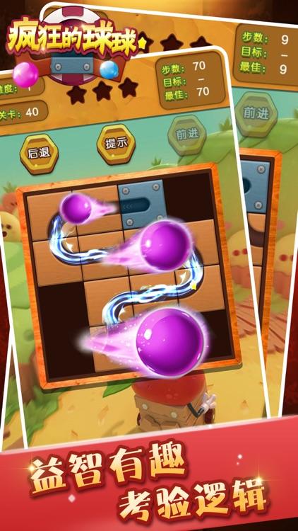 游戏 - 拼图谜题发烧友
