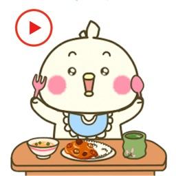 Chicken Animated Sticker