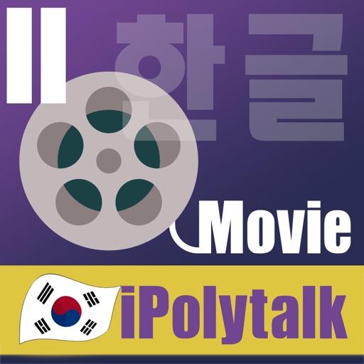iPolytalkKorean2