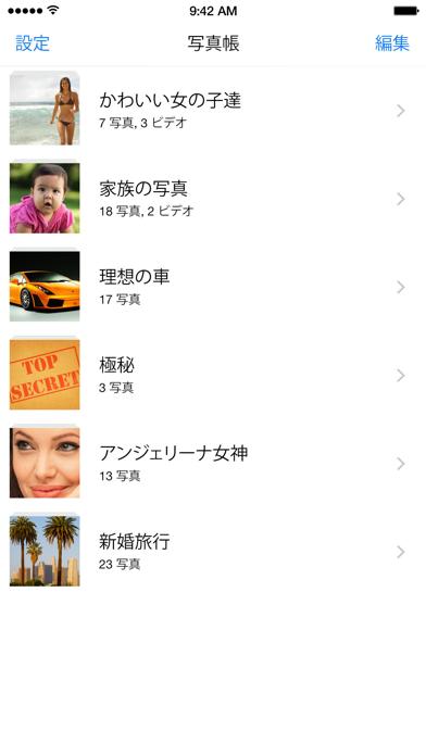 秘密の電卓 Pro - 写真とビデオを隠し... screenshot1