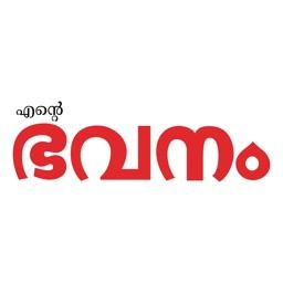 Ente Bhavanam