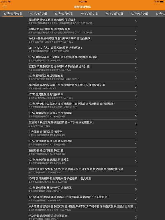 https://is3-ssl.mzstatic.com/image/thumb/Purple118/v4/85/1c/a7/851ca75b-db98-ddac-ff85-967e4acfbb9f/source/576x768bb.jpg