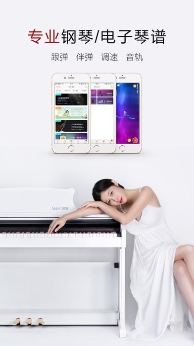 https://is3-ssl.mzstatic.com/image/thumb/Purple118/v4/85/55/50/85555090-fcc5-1b5f-3f4e-f746e7d08940/source/392x696bb.jpg