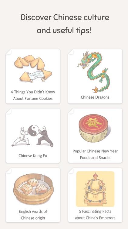 Eggbun: Chat to Learn Chinese screenshot-3