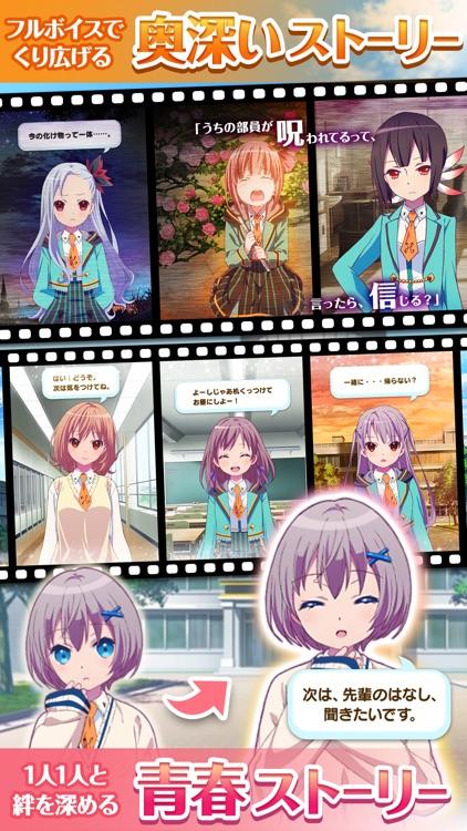ららマジ screenshot-2