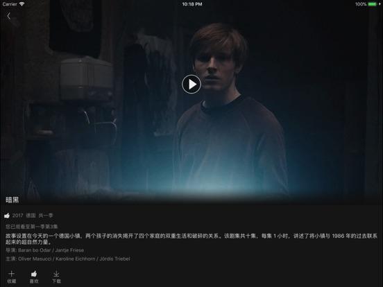 南瓜电影HD-高清影视精品APP