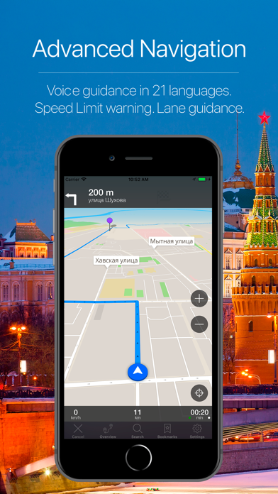 Russia Offline Navigation Screenshot