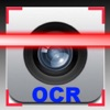 Simple OCR