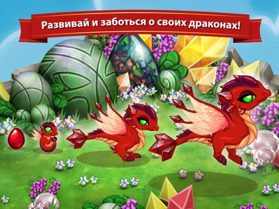 Скачать игру DragonVale