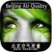 155.北京/上海空气质量 (数据来自美国使馆)