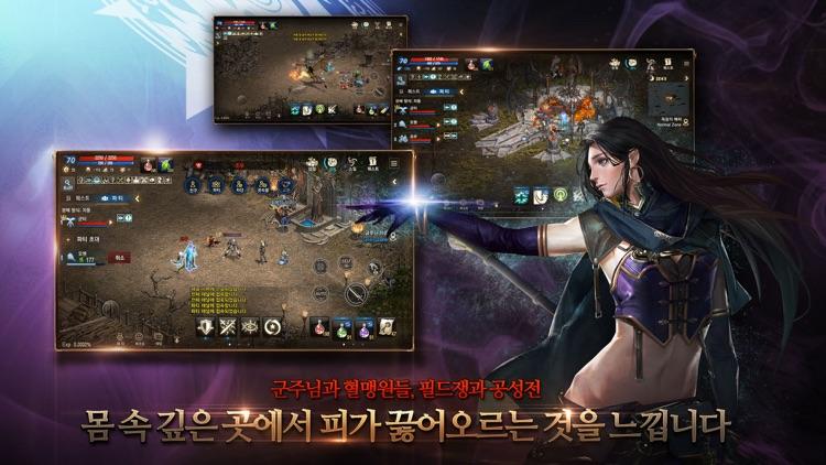 리니지M screenshot-2