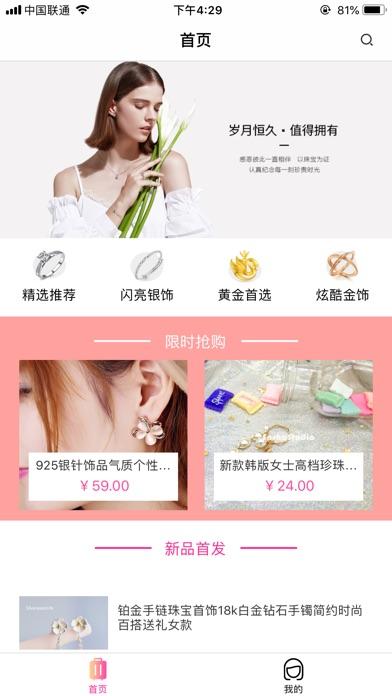 金师傅 screenshot 2