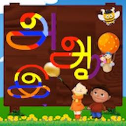 Learn Alphabets-Tamil