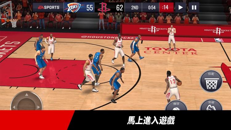 NBA LIVE: 勁爆美國職籃 screenshot-4