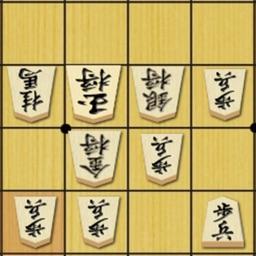 将棋の定跡 駒落ち