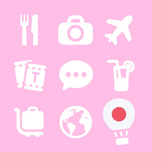 LETS Travel Japan! Talk Japanese Phrase Guide Book