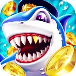 夺宝捕鱼达人-欢乐捕鱼的捕鱼电玩城游戏厅