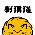 刺猬猫阅读——异世界的阅读方式【原欢乐书客】