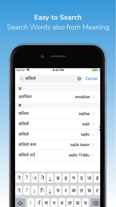 Nepali-English Dictionaryのおすすめ画像2