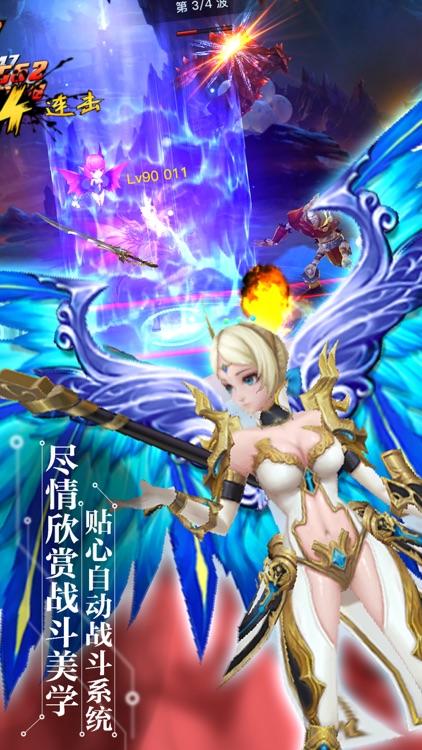 乱斗魂ol传奇大陆传奇英雄战纪手游 screenshot-4
