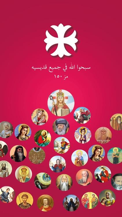 Tamged Coptic