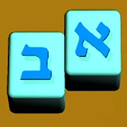 Read and Speak Hebrew FA