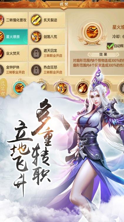 紫青轩辕志-梦幻江湖仙侠手游