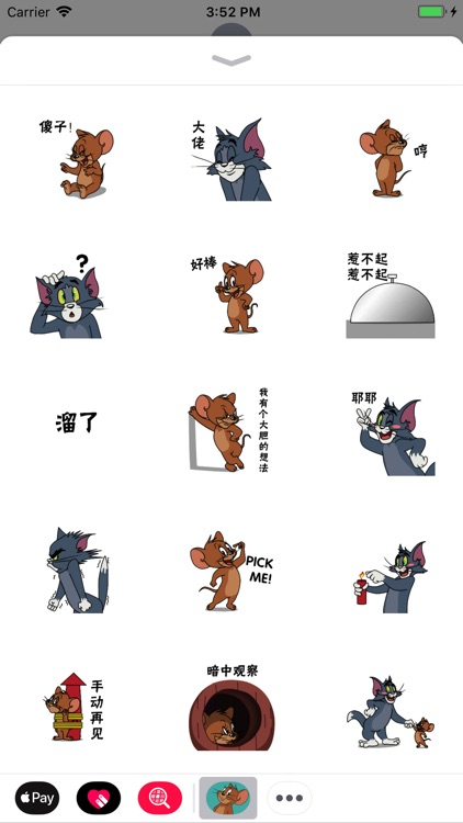 猫和老鼠贴纸