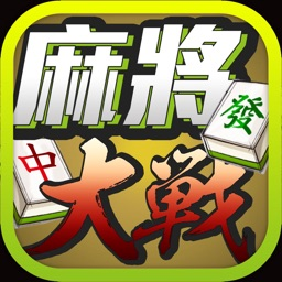 The Battle Of Mahjong iPad