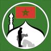 Adan Maroc - اوقات الصلاة