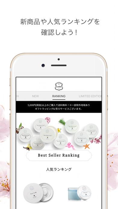 Laline JAPAN公式ショッピングアプリのスクリーンショット3