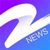 中国蓝新闻-热点新闻视频直播APP