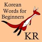 Coreano 4 Principianti (kr4L2-1pe) icon