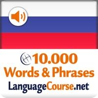 Learn Russian For Free Like