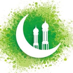 Ibn Abbas Islamic Centre
