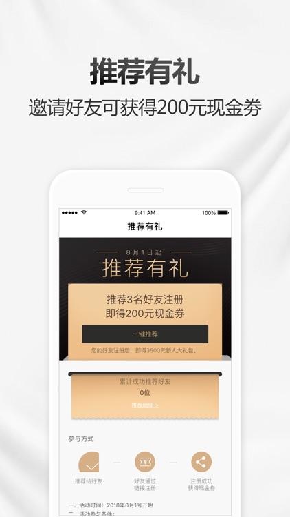 万表名表商城-甄选全球高品质腕表 screenshot-5