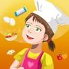 アクティブ! 学ぶために子供や家族のための台所のゲーム - iPhoneアプリ