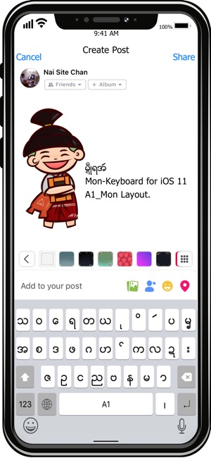 arial mon font install download