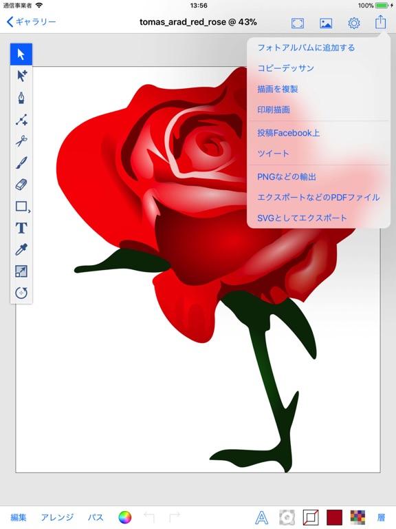 https://is3-ssl.mzstatic.com/image/thumb/Purple118/v4/8c/6f/9f/8c6f9f96-1a65-5449-a7c3-a27840c984f2/pr_source.jpg/1024x768bb.jpg